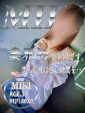 ミキ(体験入店) Mariage(姉・人妻)でおすすめの女の子
