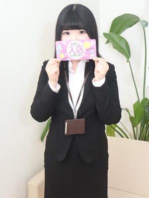 朝倉かのん(e女商事 池袋店)のプロフ写真5枚目