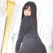 「OLデリバリー!」08/21(火) 18:31 | e女商事 池袋店のお得なニュース