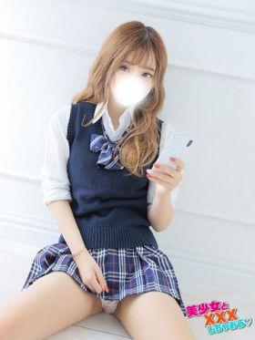 みき 藤沢・湘南風俗で今すぐ遊べる女の子