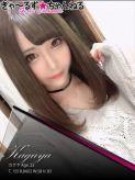 KAGUYA-カグヤ-|ぎゃ~るず☆ちゃんねるでおすすめの女の子