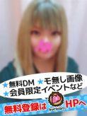 立香|クリカリ神奈川店でおすすめの女の子