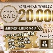 「✨求人情報✨」09/25(土) 20:28 | Memories Tokyoのお得なニュース