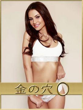 ラシェル|金の穴in横浜で評判の女の子