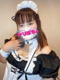 エマ デリぽちゃin横浜でおすすめの女の子