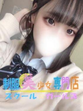 みき|埼玉県風俗で今すぐ遊べる女の子