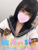 ゆりか|制服美少女専門店 スクール☆ガールズでおすすめの女の子