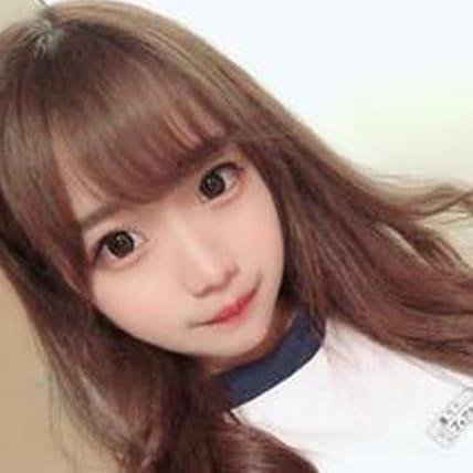 「駅チカ限定イベント開催中です!」09/27(月) 22:36   いいなりメスガキ!のお得なニュース