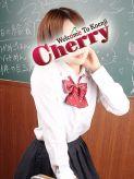 No.16 みやび|高円寺チェリーでおすすめの女の子