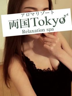 大島みゆ|アロマリゾート 両国 Tokyoでおすすめの女の子