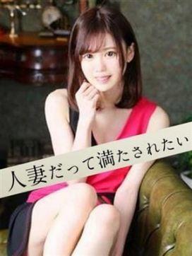 小姫/こひめ|人妻だって満たされたいで評判の女の子