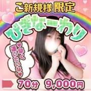 「はじめてってドキドキ…  優しくしてあげる♡」10/17(日) 11:26 | ぷよステーション 高崎店のお得なニュース