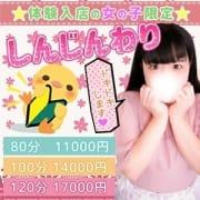 「このコのはじめてのオトコに…  ワタシはなりたい」10/17(日) 11:55 | ぷよステーション 高崎店のお得なニュース