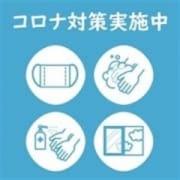 「当店の感染拡大防止対策」10/18(月) 13:30   五反田ゴッドハンズのお得なニュース