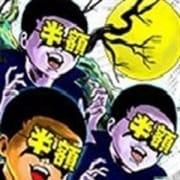 「【衝撃的価格】M性感の令和割」10/28(木) 16:04   痴女M性感ボランジェ池袋のお得なニュース