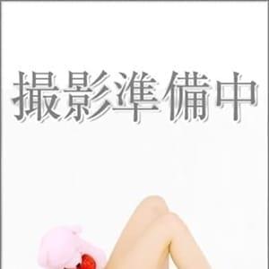「☆★☆夜の営みを充実させたい・・☆★☆」09/25(土) 23:18 | Aroma Luxuryのお得なニュース