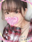 りぼん|タダマン美少女専門クラブ 小倉店でおすすめの女の子