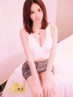 ゆみ 広島県風俗で今すぐ遊べる女の子