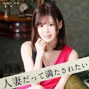「美人な奥様♡こひめさん♡」10/18(月) 12:23 | 人妻だって満たされたいのお得なニュース