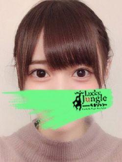 90|錦糸町ラッキージャングルでおすすめの女の子