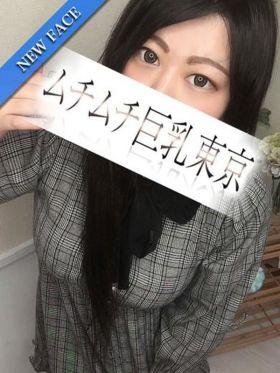 あずき|錦糸町風俗で今すぐ遊べる女の子
