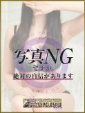 もか|東京デザインリング錦糸町店(FC)でおすすめの女の子