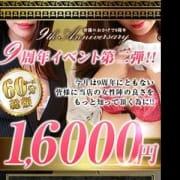 「9周年イベント第二弾!!」06/19(火) 09:30 | 東京デザインリング錦糸町店のお得なニュース