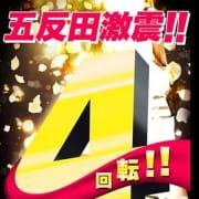 「☆激得!㊙情報!!☆」04/26(木) 19:01 | GHR(ジーエイチアール)のお得なニュース