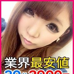 「大好評【ホテル込みプラン】!」10/18(火) 17:26 | 町田駅前サンキューのお得なニュース
