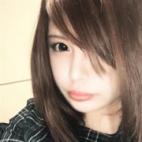 ゆず『19歳、エロスへの目覚め』|スリーピース 本店 - 名古屋風俗