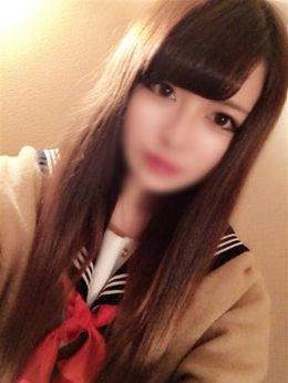 るあ『当店看板少女』   | スリーピース 本店 - 名古屋風俗
