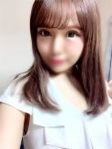 銀座エマ|輝き 新宿店でおすすめの女の子