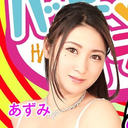 横浜ハッピーマットパラダイス 【あずみ】【横浜最大級マット専門店!!】