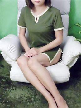 浜崎 | Mrs治療院 - 池袋風俗