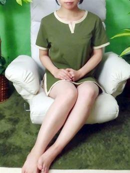 岡本 | Mrs治療院 - 池袋風俗