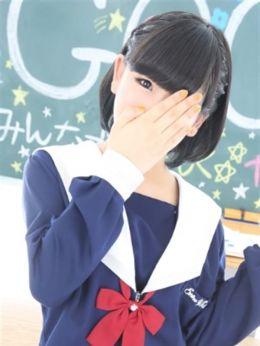 よもぎ | 学校でGO!GO!京橋校 - 京橋風俗