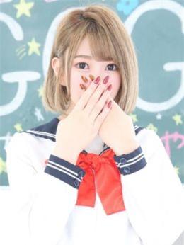 えみ | 学校でGO!GO!京橋校 - 京橋風俗