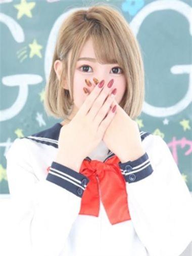 えみ|学校でGO!GO!京橋校 - 京橋風俗