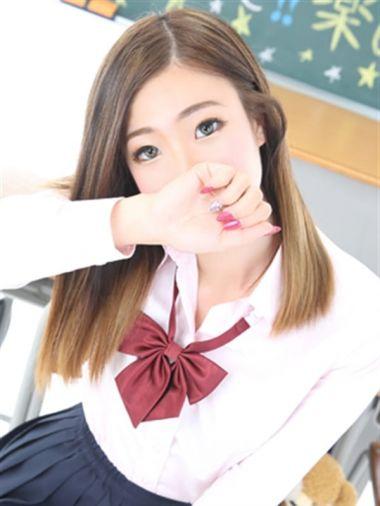 きずな|学校でGO!GO!京橋校 - 京橋風俗