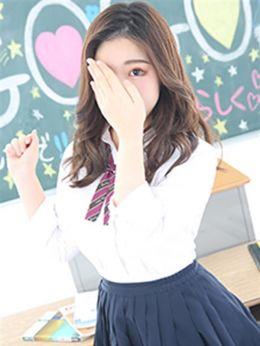 ちな | 学校でGO!GO!京橋校 - 京橋風俗
