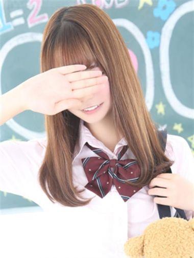 ゆっこ|学校でGO!GO!京橋校 - 京橋風俗