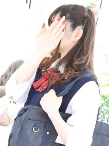 うるる|学校でGO!GO!京橋校 - 京橋風俗