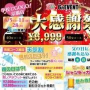 月間イベント情報 学校でGO!GO!京橋校