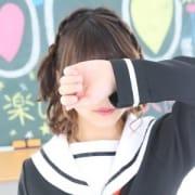 ア〇ル責めの申し子|学校でGO!GO!京橋校