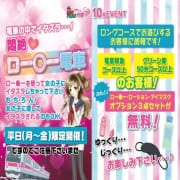 「10月イベント」09/30(水) 19:14 | GO!GO!電鉄 京橋駅のお得なニュース