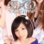 GO!GO!京橋2号店 - 京橋・桜ノ宮風俗