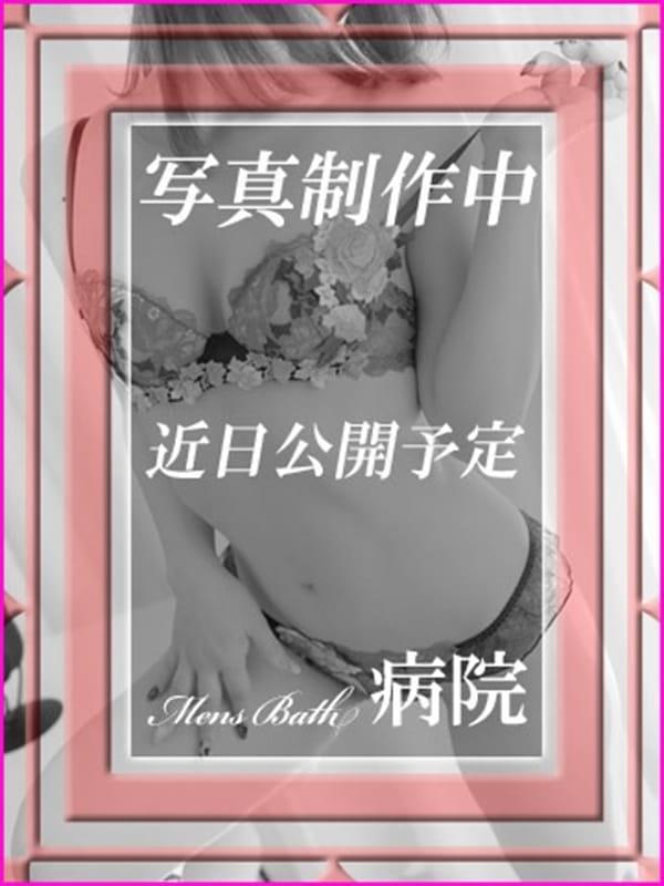 桜木ナース(病院)のプロフ写真3枚目