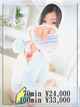 朝陽那 弥來【新人セラピスト】 | VIP SOAP MIKADO - 札幌・すすきの風俗