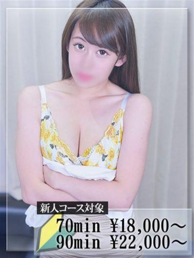 しほ【体験入店】|VIP SOAP MIKADO - 札幌・すすきの風俗