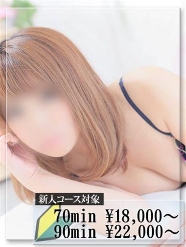 ゆか|VIP SOAP MIKADO - 札幌・すすきの風俗